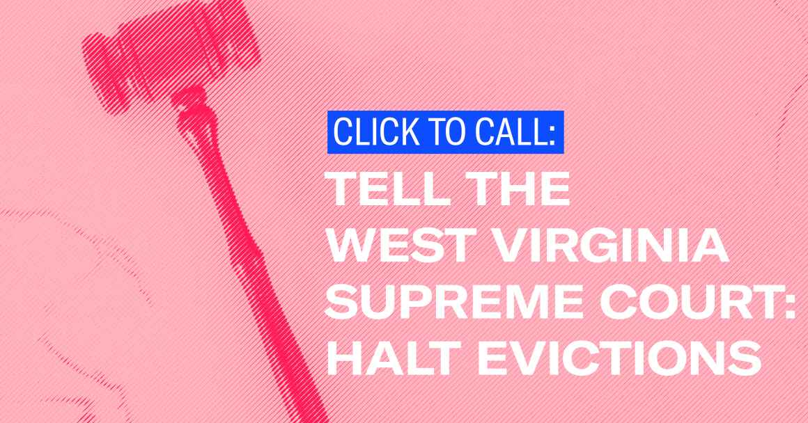 Click to Call the Supreme Court